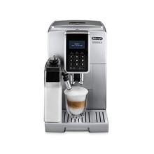 德龙(Delonghi)全自动咖啡机ECAM350.75.S 欧洲进口