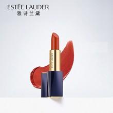 ESTEE LAUDER 雅诗兰黛 倾慕唇膏魅色系列 #333 3.5g