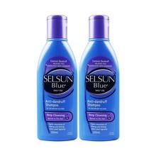 Selsun Blue 去屑洗发水 深层清洁型 紫色 200ml*2