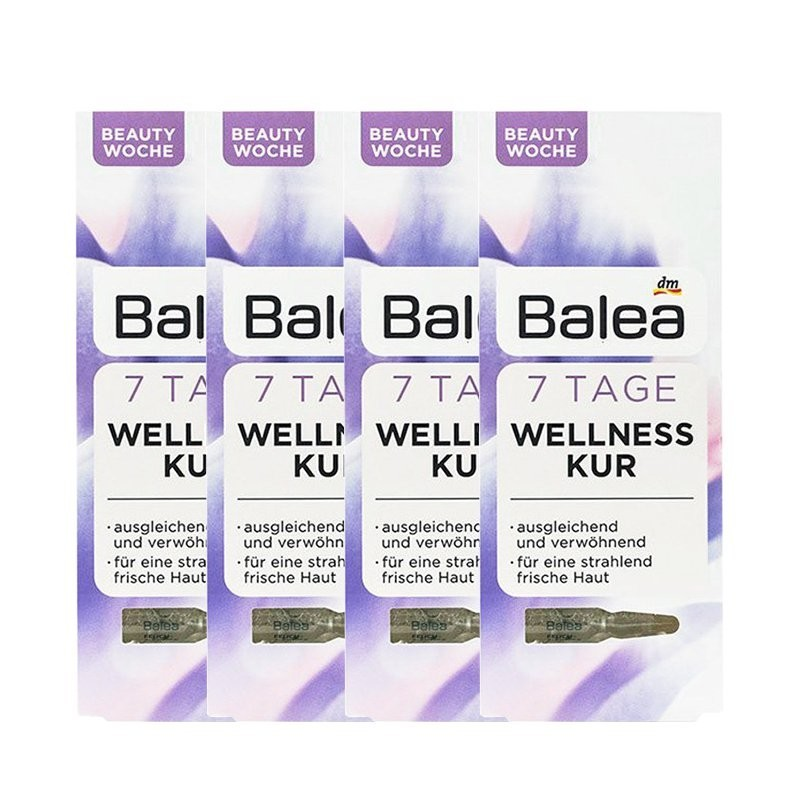Balea 芭乐雅 玻尿酸浓缩精华安瓶 紫色 1ml*7支*4盒