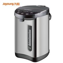 九阳(Joyoung)电开水瓶保温家用304不锈钢烧水壶全自动智能恒温5L电热水壶K50-P11 深灰色