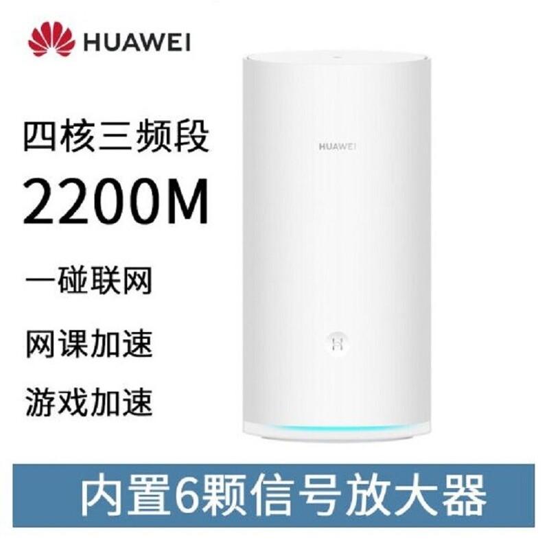 华为A2路由器三频四核全千兆穿墙王5G优选家用WiFi信号5G放大器智能路由器漏油器 A2白色